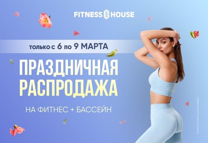 Справка в спортзал Автозаводская (14 линия) Справка о гастроскопии Полежаевская