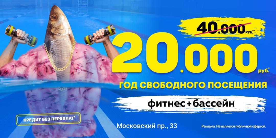 кредит банки архангельск